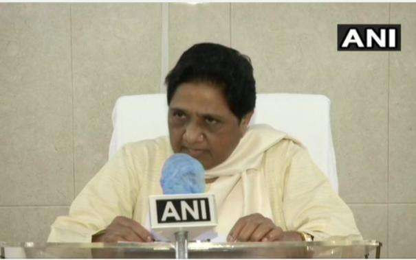 mayawati-bsp-chief