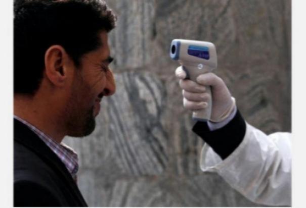 afghanistan-warns-of-disaster-as-coronavirus-infections-surge