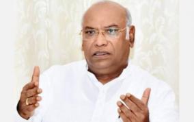 karnataka-rajya-sabha-election