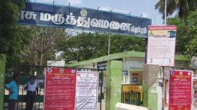 villupuram-district-collector-about-tb-hospital