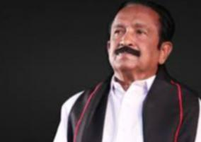vaiko-urges-to-not-diminish-area-of-vedanthangal-bird-sanctuary