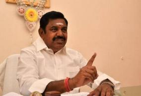 tamilnadu-government-releases-treatment-rate-in-private-hospitals-for-corona-virus