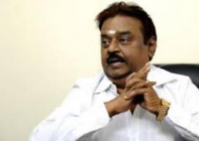 vijayakant-urges-to-give-financial-aid-to-auto-drivers