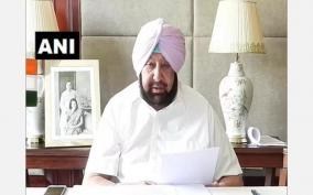 punjab-cm-urge-centre-to-take-tough-stand-on-china-if-diplomacy-not-working