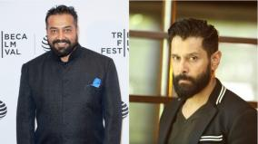 anurag-kashyap-wanted-to-direct-vikram