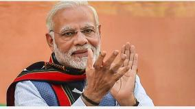 covid-19-could-be-opportunity-for-india-to-speed-up-ayushman-bharat-who-chief