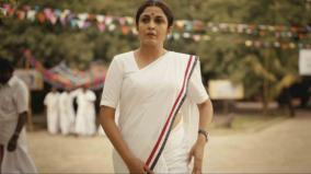 ramya-krishnan-queen-season-2-to-have-more-action-thrilling-content