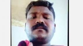 son-murdered-father-in-ariyalur