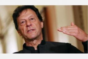 pak-court-issues-notice-to-imran-khan-in-shahbaz-s-defamation-case