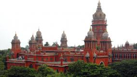 protection-of-the-chola-era-temple-high-court-notice-to-hindu-religious-and-charitable-endowments