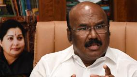 minister-jayakumar-about-kasimedu-fishing-harbour