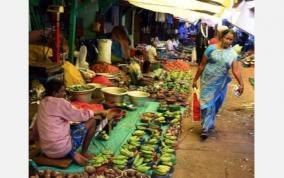 trichy-gandhi-market