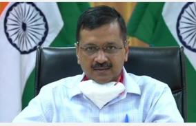 delhi-is-likely-to-see-at-least-one-lakh-covid-19-cases-by-end-of-june