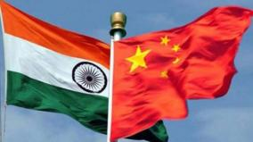 india-china-talks-to-resolve-ladakh-standoff-to-continue-mea