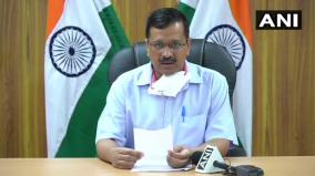 delhi-govt-private-hospitals-to-be-reserved-for-residents-only-arvind-kejriwal