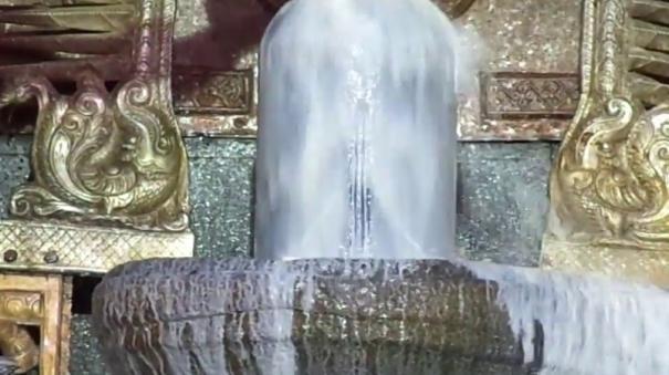 thirucherai