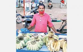 teacher-selling-banana