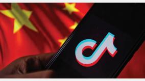 china-apps