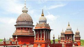 highcourt-opinion-about-conducting-10th-public-exam