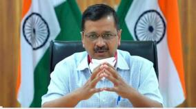 delhi-cm-kejriwal-goes-into-self-quarantine-to-be-tested-for-covid-on-tuesday