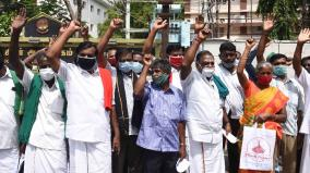 farmers-protest-against-electricity-amendment-act