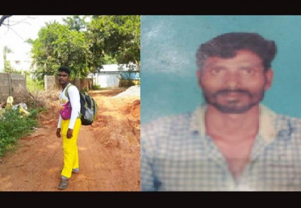 two-died-as-wall-collapse-in-udaiyarpalayam
