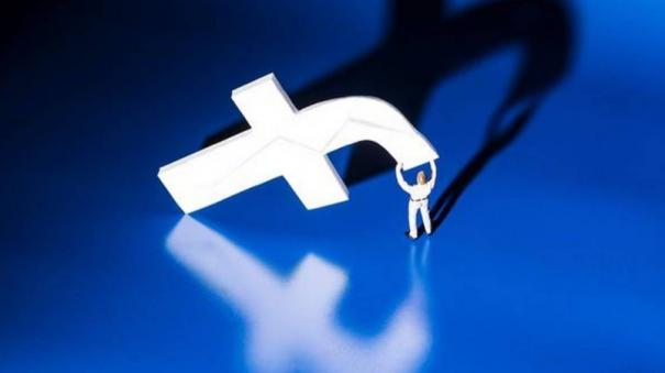facebook-pays-rs-23-8-lakh-to-indian-security-researcher-for-bug-alert