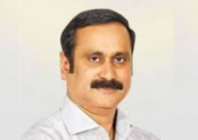 anbumani-urges-to-not-less-vedanthangal-area