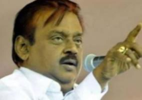 10th-public-exam-vijayakant-criticises-tn-government