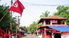 cpi-protest-in-rameswaram