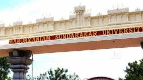 nellai-varsity-announces-new-guidelines-for-research-students