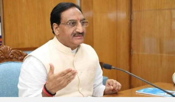 syllabusforstudents2020-education-ministry-seeks-suggestions-on-syllabus-reduction
