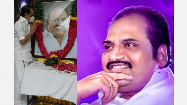 died-with-same-day-of-his-birth-day-come-within-2-day-j-anbalagan-last-speech-to-stalin