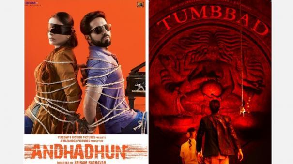 andhadhun-or-tumbbad-twitter-users-list-their-favourite-masterpiece-movie