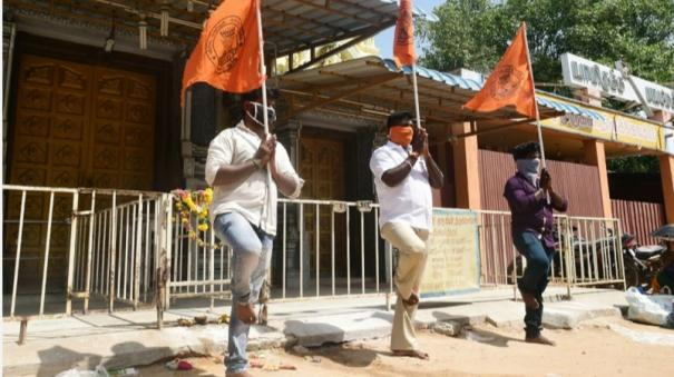 ramanathapuram-hindu-munnani-protest-to-open-up-temples