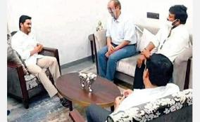 tollywood-delegation-meets-andhra-cm