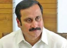 anbumani-urges-to-enquire-about-vedanthangal-issue