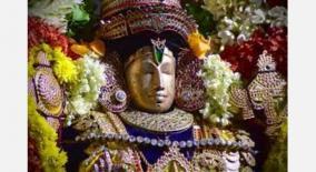 thirucherai-perumal