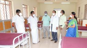 52-bed-hospital-opened-in-sivagangai