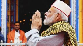 prime-minister-conducts-review-of-kedarnath-reconstruction-project