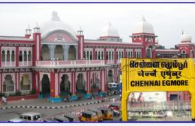 egmore-is-no-longer-ezhumboor-names-should-be-written-in-english-as-in-tamil-pronunciation