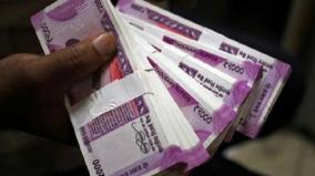 rs-140-crore-cheating-case