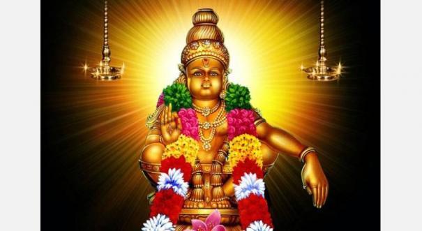ayyappan-aaraattu