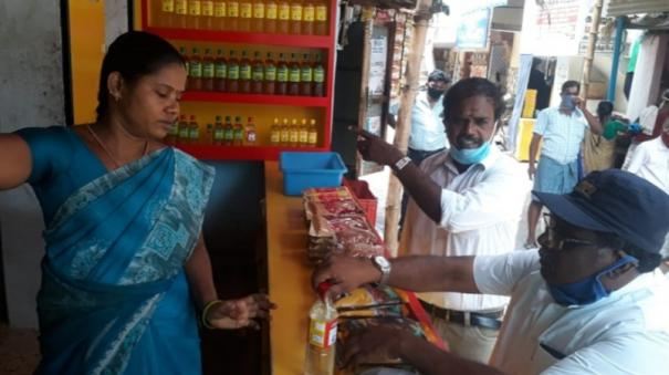 madurai-adulteration-in-oil-detected