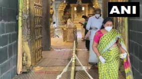 darshan-for-common-devotees-resumed-at-tirumala-tirupati-balaji-temple