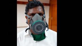 nano-mask-developed-by-kamarajar-varsity-professors