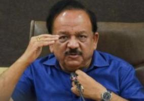 harsh-vardhan-reviews-preparedness-for-covid-19-management-in-maharashtra-through-video-conferencing