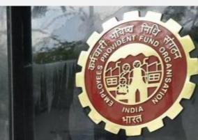 epfo-leverages-csc-network-to-conduct-jeevan-pramaan-for-pensioners