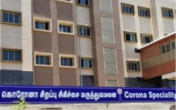 31-affected-by-corona-in-madurai