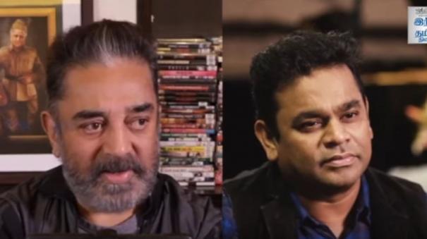 kamal-arrahman-interview